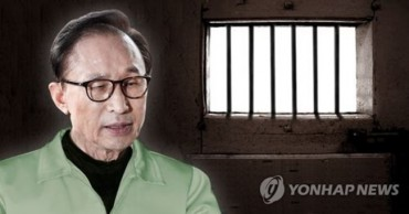 Ex-President Lee's Corruption Trial to Begin May 3
