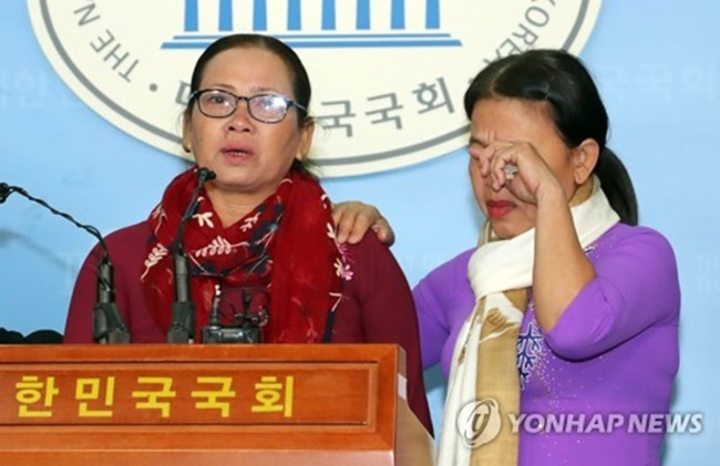 Nguyen Titan, a Vietnamese victim of a massacre during the Vietnam War, speaks during a press conference at the National Assembly in Seoul on April 19, 2018. (Image: Yonhap)