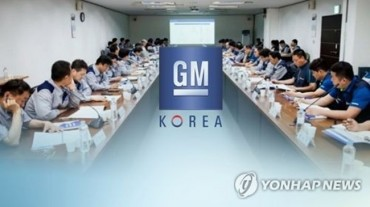 GM Korea, Union in Last-Minute Talks as Deadline Nears