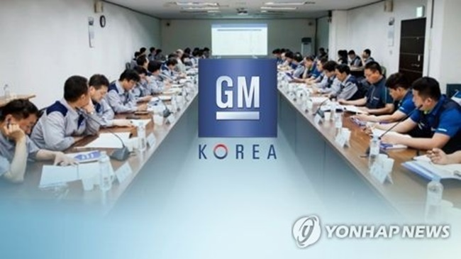 The Detroit automaker, which announced in February that it will shut down its Gunsan plant by May, has said GM Korea will file for bankruptcy unless its union agrees on the turnaround plan by Friday. (Image: Yonhap)