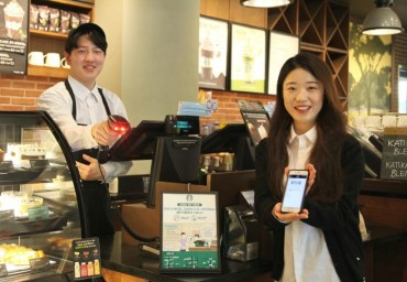 Starbucks Launches Cashless Stores in S. Korea