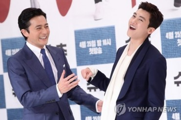 Korean Adaptation of 'Suits' Adds Local Color to Popular U.S. Drama