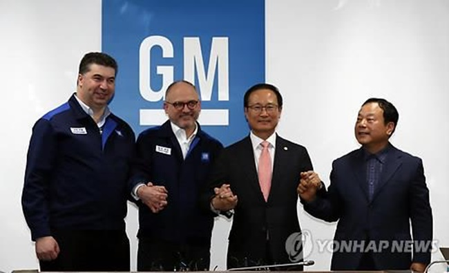 GM Korea May Have Avoided Bankruptcy at the Last Minute