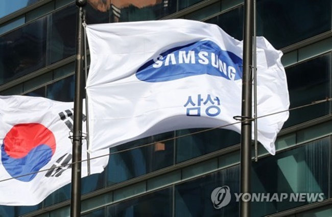 After carrying out a three-year probe, the team of experts said it found no critically hazardous substances at Samsung's production facilities. (Image: Yonhap)