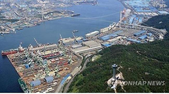 Hyundai Mipo Dockyard Co. in Ulsan (Image: Yonhap)