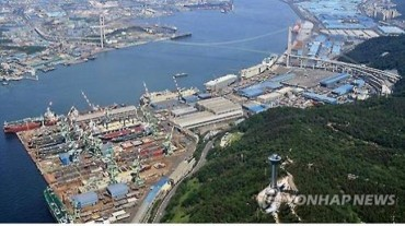 Hyundai Steel Q1 Net Profit Falls 48.2% Due to Base Effect
