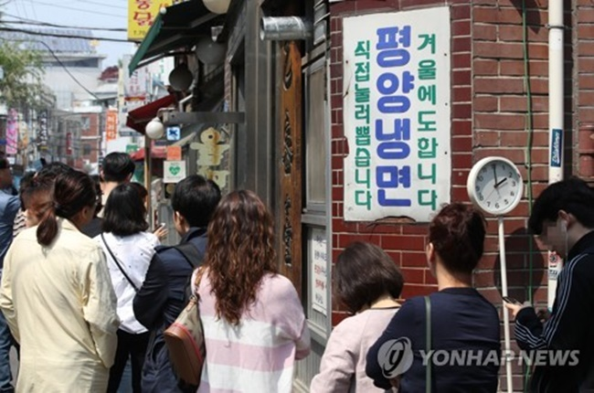 Pyongyang Food for Lunch: Inter-Korean Summit Spurs Demand for Cold Noodles