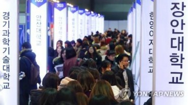 More Graduates Than Ever Enter Technical Colleges in South Korea