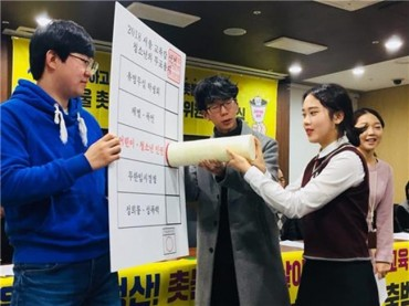 South Koreans Divided Over Lower Voting Age