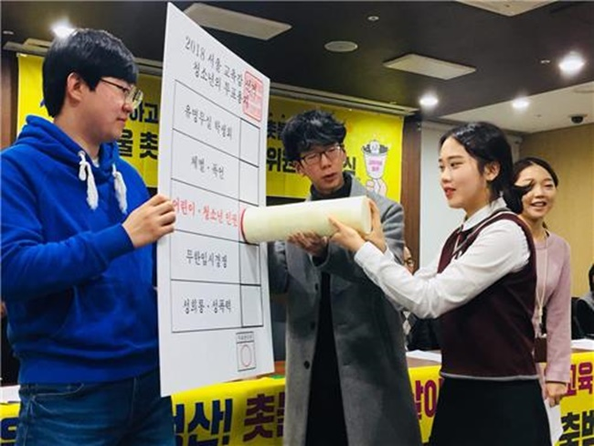 The debate over a lower voting age is heating up in South Korea, with the older and younger generations clashing ahead of upcoming local elections. (Image: Yonhap)
