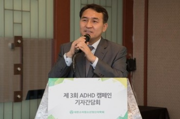 Experts Urge Adolescents to Take ADHD Seriously