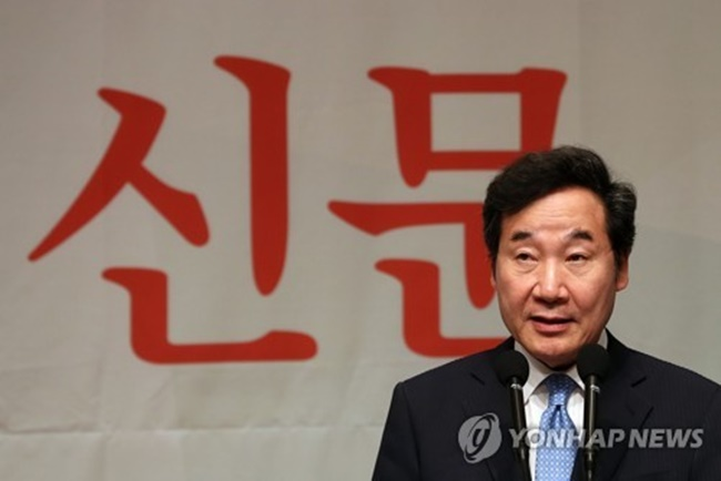 "Speaking at the Korea Press Center last Thursday, Prime Minister Lee Nak-yeon, acknowledged the serious threat fake news poses to the credibility of news as a whole, saying, ""Not only is the management of newspapers at stake, but also our trust in them."" (Image: Yonhap)"