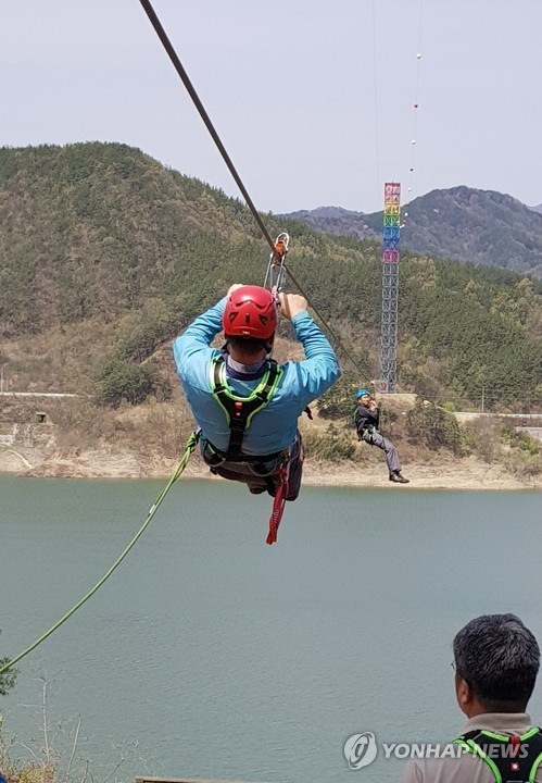 The highest zip wire in Korea will open in Gimcheon next Friday. (Image: Gimcheon)