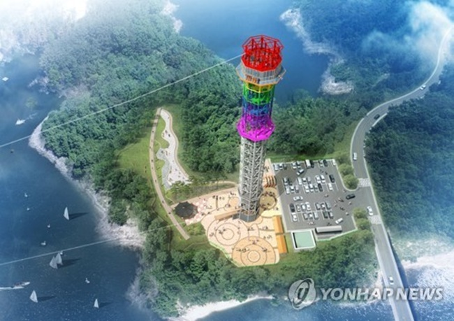 The record-breaking attraction dubbed 'Rainbow Zip Wire' will span Buhang Dam in the city of Gimcheon in North Gyeongsang Province between two towers that are 93 meters and 87 meters tall. (Image: Yonhap)