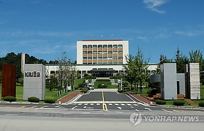 The most accurate standard time station to date in South Korea will begin its test broadcasts sometime next year. (Image: Yonhap)