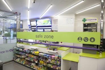 S. Korean Convenience Store Operator BGF Retail Taps Mongolia