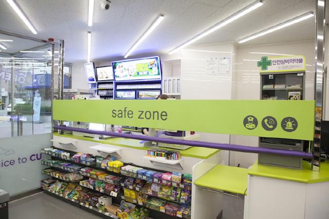 Inside a CU convenience store (Image: BGF Retail)