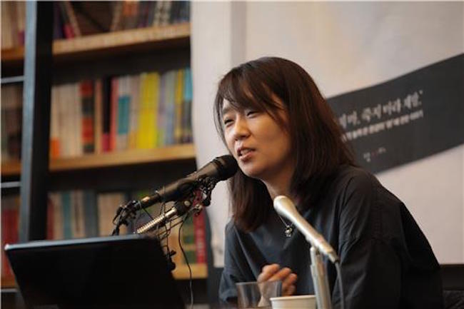 "Han's ""The White Book"" is among the six finalists for the 2018 Man Booker prize. (Image: Yonhap)"