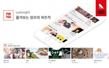 Lezhin Tops Sales Among Comic Apps in U.S.