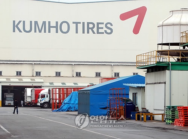Kumho Tire Brand, Management to Remain Intact After Acquisition