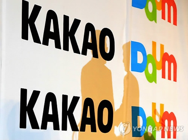 According to Kakao, web portal Daum has been suspending accounts from leaving a comment for two hours since this month when they are found to have written the same comment repeatedly. (Image: Yonhap)