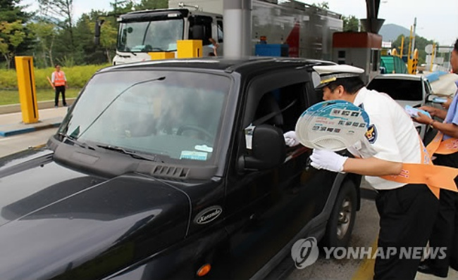 South Korea is finally forcing passengers to wear a seatbelt at all times.(Image: Yonhap)