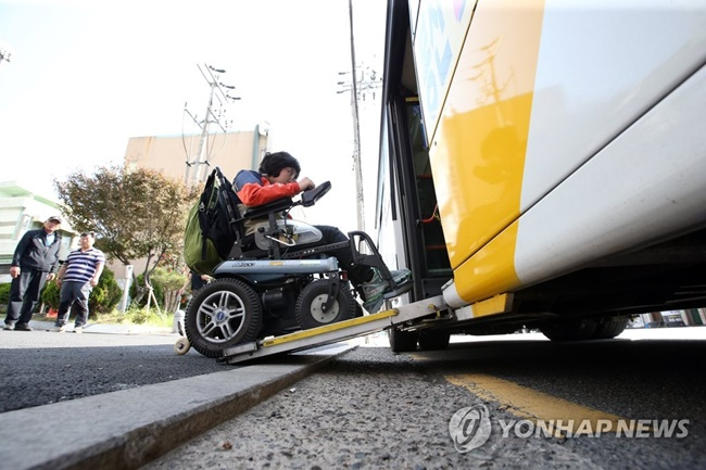 Despite passing disability discrimination laws 40 years ago, critics say South Korea needs to do more to ensure the right of disabled people to travel. (Image: Yonhap)