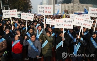 Doctors Warn of Possible Strike Against Moon's Medicare Policy