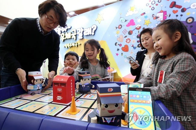 In March, Korea Post launched a free experience center for coding and 3D printing named 'Teen Teen' for children and adolescents at its main branch in Jung District in Seoul. (Image: Yonhap)