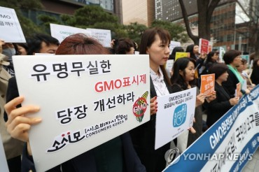 Citizen Petition Demands Stricter GMO Label Laws