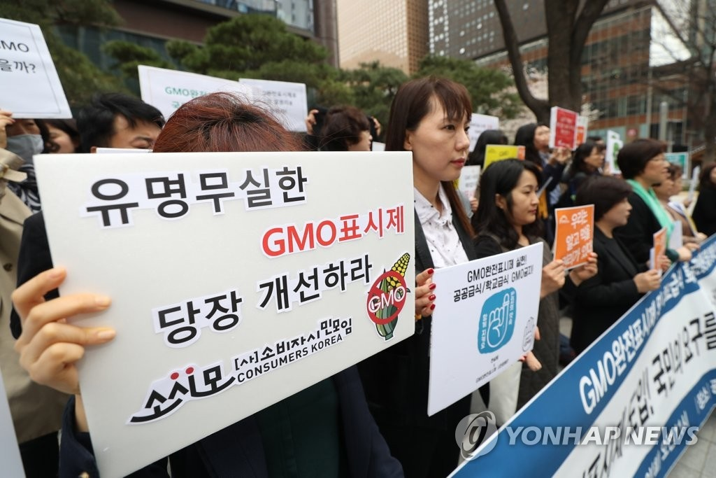 Over 200,000 people have now backed a petition on the official Blue House website calling for stricter GMO labeling and a ban on the use of GMOs in schools. (Image: Yonhap)