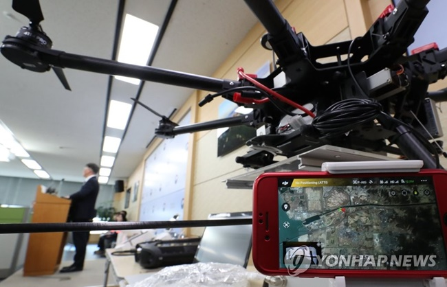 Drones to Monitor Air Pollution Emissions