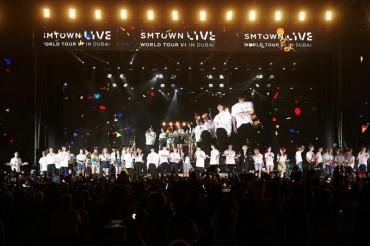 SM Entertainment's 1st Arab-region Concert Draws 15,000 Fans