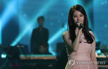 Seohyun Wishes Pyongyang Concerts Serve as Stepping Stone for Peace