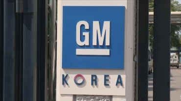 GM Slips in Brand Value Rankings, Benefiting Hyundai