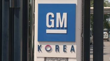 GM Slips in Brand Value Rankings, Benefiting Hyundai