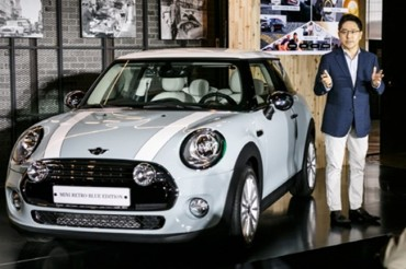 Record Number of Minis Sold in Korea Last Year