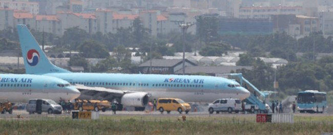 A Korean Air Boeing 737 (Image: Yonhap)