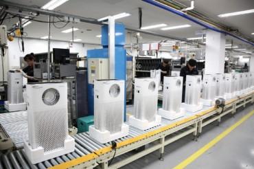 S. Korean Market for Air Purifiers Rising amid Fine Dust Woes