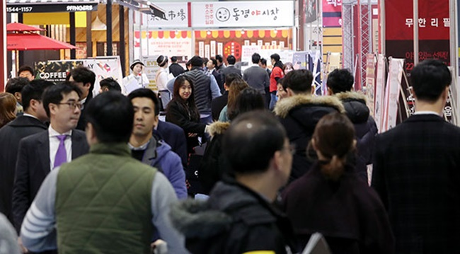 The Seoul Metropolitan Government said on Sunday it is looking for people to join its own franchise brand, which takes after cooperative purchasing associations where both the brand and franchise owners participate in management. (Image: Yonhap)