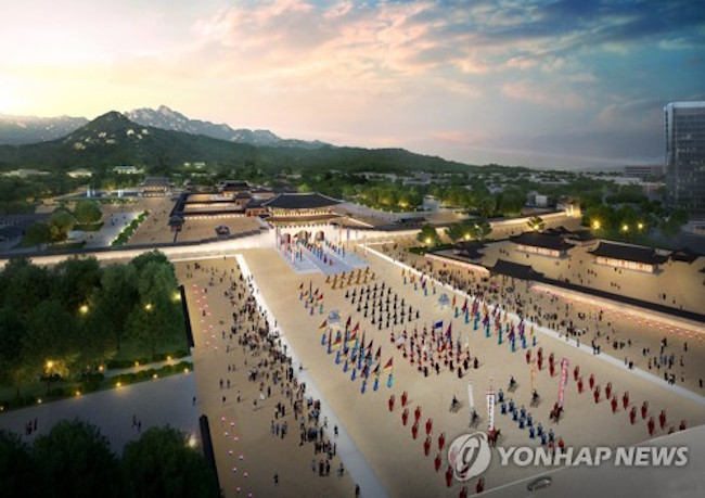 The Seoul city government and the national heritage agency announced a joint initiative Tuesday to redesign the pedestrian plaza at the heart of the capital as part of urban planning aimed at bolstering public convenience and restoring history. (Image: Yonhap)