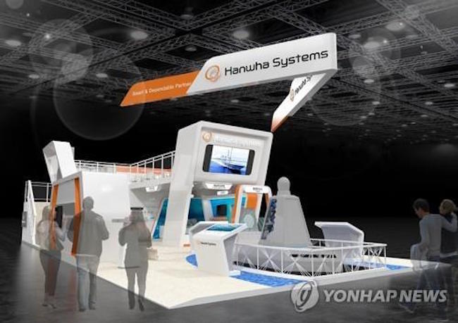 Hanwha Systems, a South Korean solution provider for defense electronics, said Monday that it has unveiled its naval combat management system at a defense and security exhibition in Malaysia. (Image: Yonhap)