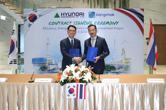 Hyundai Engineering Wins 290 Billion Won Plant Order in Thailand