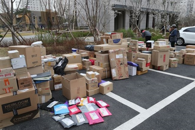 "In a statement released Thursday, the Ministry of Land, Infrastructure and Transport said, ""We tried to help delivery companies and local residents find common ground, but this only resulted in backlash from the public. We have decided to listen to the people."" (Image: Yonhap)"