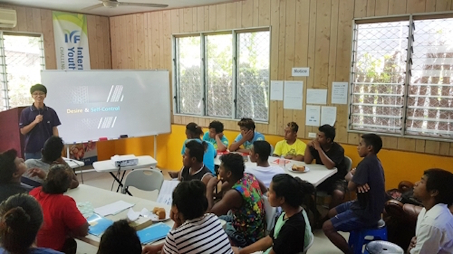 South Korean university students are helping to foster the dreams and hopes of youth in Kiribati, an island republic in the Pacific that lies at risk of being submerged due to rising sea levels. (Image: IYF)