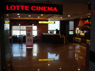 Lotte Cinema to Begin Video Streaming Service in June