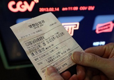 CGV's Ticket Price Hike May Have Industry Following Suit