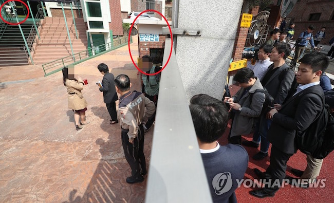 "Lee Woong-hyuk from the department of police studies at Konkuk University said, ""The first step in school security is controlling entry, but in reality schools in our country are thought of as public spaces like a neighborhood park that is open to all."" (Image: Yonhap)"