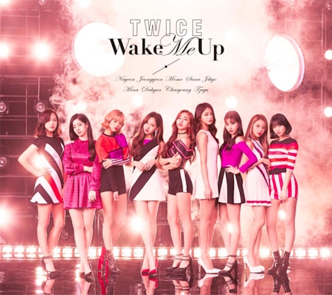 TWICE to Drop New Japanese Single Next Month