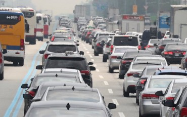 Seoul to Fight Air Pollution on the Roads